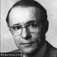 Arno Allan Penzias