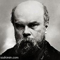 Paul Marie Verlaine