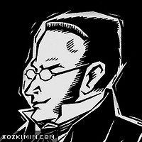Max Stirner