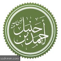 Ahmed bin Hanbel