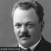 Gideon Sundback